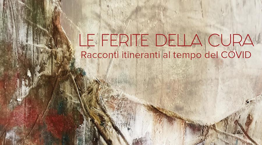 Le ferite della cura, Fondazione CR Vercelli