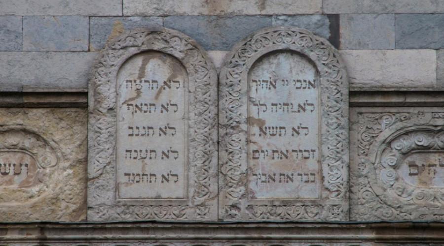 Visite estive Sinagoga di Vercelli